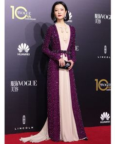 Du Juan in Prada while attending the 'Vogue China Gala Dinner' in Shanghai. #PradaCelebs