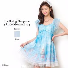 New Japan Secret Honey Disney Exclusive Ariel I Will Sing Short Blue Dress #SecretHoney