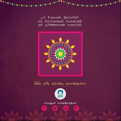 Creative Design for Tamil New Year 2015.