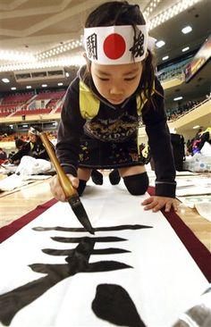 japan-calligraphy-contest-2009-1-4-21-33-32.jpg 330 ×512 pixel