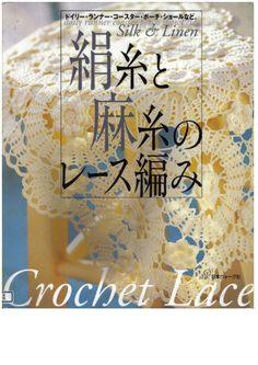 Crochet lace silk and linen Dl Crochet Cross, Crochet Chart, Love Crochet, Filet Crochet, Crochet Motif, Irish Crochet, Crochet Stitches, Lace Doilies, Crochet Doilies