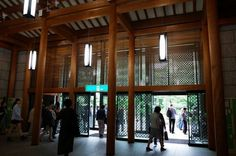 国立能楽堂 東京都渋谷区 1983  設計 : 大江宏