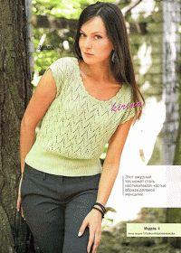 Summer Knitting, Lace Knitting, Knitting Patterns Free, Knit Patterns, Summer Tops, Sweater Fashion, Crochet Clothes, Knitwear, Knit Crochet