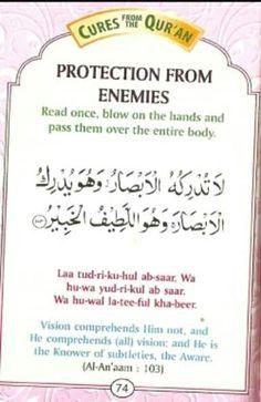 Dua protection from enemies Hadith Quotes, Quran Quotes Love, Quran Quotes Inspirational, Islamic Love Quotes, Prayer Quotes, Religious Quotes, Duaa Islam, Islam Hadith, Alhamdulillah