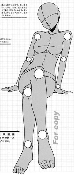 How to draw anime full body drawing