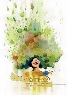 Awesome Watercolor Illustrations by Dmitriy