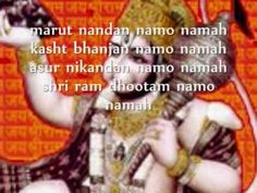 Spiritual mantras. Hanuman Mantra. power ful hanuman mantra  this mantra calls hanuman ji and protects you from black magic, evil spirits and It free's you from sorrow