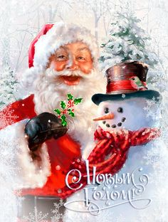 Santa Claus and snowman, Christmas themed garden flag. Here is a beautiful rendition of jolly old St. Nick alongside his best friend, Frosty the Snowman on a cold winter day. Christmas Scenes, Christmas Pictures, Christmas Snowman, Winter Christmas, Christmas Stockings, Christmas Holidays, Christmas Crafts, Christmas Decorations, Father Christmas