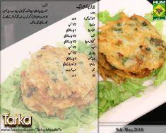 Aloo Recipes, Chutney Recipes, My Recipes, Cooking Recipes In Urdu, Cooking Tips, Shireen Anwar Recipes, Chicken Items, Urdu Recipe