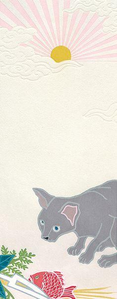 """""""Seven Tales of a Cat"""" by MIYAKE Mai, Japan / woodblock print ミヤケマイ"""