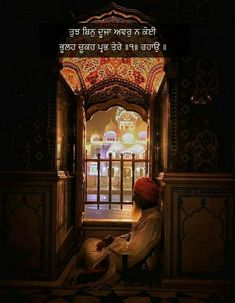 Sikh Quotes, Gurbani Quotes, Truth Quotes, Qoutes, Guru Angad Dev Ji, Guru Nanak Ji, Guru Granth Sahib Quotes, Shri Guru Granth Sahib, Baba Deep Singh Ji