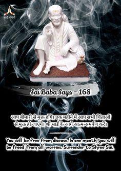 Hindi Quotes, Wisdom Quotes, Inspiring Quotes About Life, Inspirational Quotes, Sai Baba Miracles, Goddess Quotes, Spiritual Religion, Sai Baba Pictures, Sai Baba Quotes