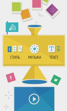 6 приложений для сторителлинга Storytelling, Symbols, Chart, Letters, Education, Icons, Letter, Learning, Teaching