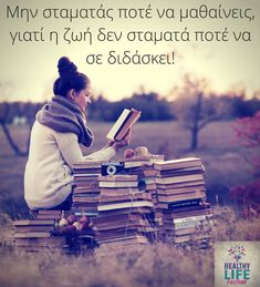 Motto, Quotes To Live By, Sayings, Random, Words, Wall, Movie Posters, Livres, Greek