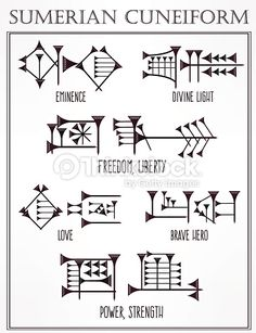 Ancient Sumerian symbols.