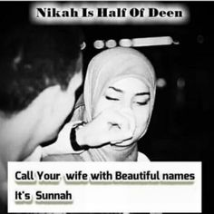 Ideas Wedding Quotes Islamic Muslim Couples For 2019 Husband Quotes From Wife, Love Quotes For Wife, Couple Quotes, Islamic Images, Islamic Love Quotes, Quran Quotes Love, Muslim Love Quotes, Religious Quotes, Arabic Quotes