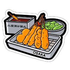 Gotochi card Kushikatsu osaka brochettes panées