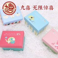 生日礼品盒 糖果包装盒 喜糖盒子创意礼物盒 长方形礼盒 卡通纸盒