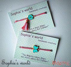 μαρτάκια βραχιόλια με τιρκουάζ λουλούδι η πεταλούδα, με φουντίτσα ή χωρίς  #Μάρτης #μαρτάκια https://www.facebook.com/Sophies-world-712091558842001/