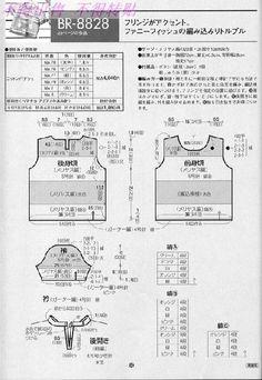 Вязаные детские кофточки, вязание для детей - схема вязания, фото, описание