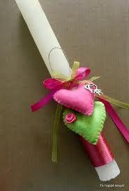 λαμπαδες πασχαλινες - Easter candles Baby Baptism, Christening, Christmas Stockings, Christmas Ornaments, Holiday Time, Diy Crochet, Candle Making, Easter Crafts, Gift Wrapping
