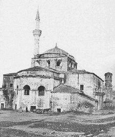 Selanik Ayasofya Camii Greek History, Greek Isles, Hagia Sophia, Thessaloniki, Old City, Athens, Old Photos, Istanbul, Travel Inspiration