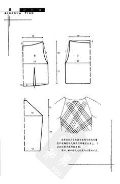 Chinese method of pattern making - it's my hobby. Very simple models - Svet Lana - Álbuns da web do Picasa