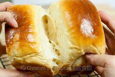 Hokkaido Milk Toast (Soft and Fluffy Bread) - Christine's Recipes: Easy Chinese Recipes | Easy Recipes