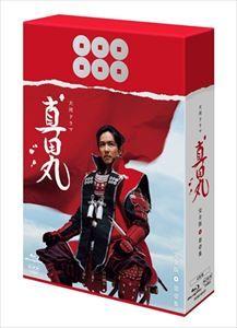 《送料無料》真田丸 完全版 第壱集(初回仕様)(Blu-ray)