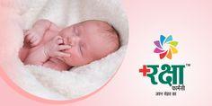 नवजात शिशु के कपड़ो को अलग एवं साफ़-सुथरा रखे नहीं तो उनकी त्वचा में संक्रमण का खतरा बढ़ सकता है ।