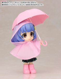 Cu-poche Extra Rainy Day Set (Pink) (PVC Figure) Other picture1