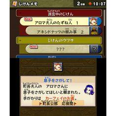 Amazon.co.jp: ゼルダの伝説 ムジュラの仮面 3D: ゲーム
