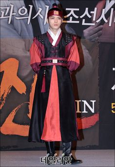Korea traditional man's hanbok