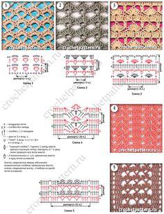 Образцы ритмичных узоров с «веерами» со схемами для вязания крючком. Страница 108.