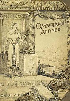 Atenas 1896,Grecia.Primeros Juegos Olímpicos modernos-Afiche