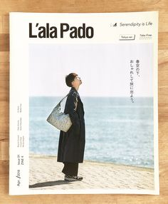 Editorial Layout, Editorial Design, Print Layout, Layout Design, Brochure Design, Branding Design, Book Design, Design Art, Magazine Japan