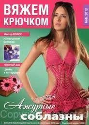 revistas de crochet en pdf - Buscar con Google