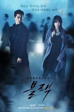 """""""Black"""" Song Seung-heon and Go Ara's stage appearance"""