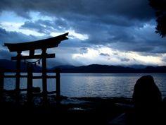 Akita, Japan.  Definitely want to visit here.