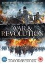 Prezzi e Sconti: #War and revolution  ad Euro 6.95 in #Arrow video #Entertainment dvd and blu ray