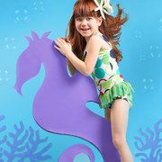 Seriously, some of the cutest swim suits for little girls that I have ever seen on Zulily today. @Claudine Savatt Hagerstrom This looks just like Hanna-banana