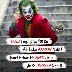 - Happy Father's Day Images 2020 Wish's Share with public in Hindi & English Languages Happy Father Day Quotes, First Love Quotes, Cute Love Quotes, Attitude Thoughts, Attitude Quotes For Boys, Sarcastic Quotes, Funny Quotes, Best Joker Quotes, Badass Quotes