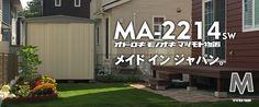 マツモト物置 MA-2214
