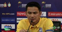 Popular Right Now - Thailand : ซโก ช จดโทษไมใชความผดนกเตะ   02-09-59   เชาขาวชดโซเชยล...