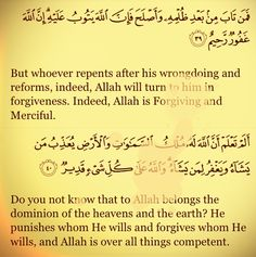 Allah is Forgiving and Merciful
