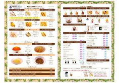 Our new delivery flyer was released☆ http://blog.kobecoffee.com/2016/09/2016.html  We are waiting for much of your order♡