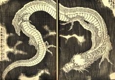 Katsushika Hokusai (葛飾 北斎)