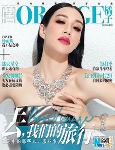 Actress Christy Chung poses for fashion magazine