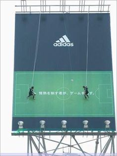 creative adidas ad, this is genius branding because almost everyone would remember seeing this on a billboard. Street Marketing, Guerilla Marketing, Marketing Viral, Guerrilla Advertising, Sports Marketing, Experiential Marketing, Event Marketing, Creative Advertising, Advertising Campaign