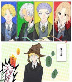 「イザ武」に関するYahoo!リアルタイム検索結果です。Twitter(ツイッター)上で今発信された情報をリアルタイムに検索できます。 Manga Vs Anime, Anime Gifs, Cute Anime Chibi, Comics Anime, Tokyo Story, Character Art, Character Design, Anime Rules, Tokyo Ravens